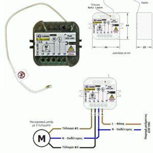 Ηλεκτρονικός πίνακας ελέγχου με δέκτη για ρολά 230 VAC Autotech iQ-1000