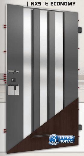 Πόρτα ασφαλείας μονής θωράκισης